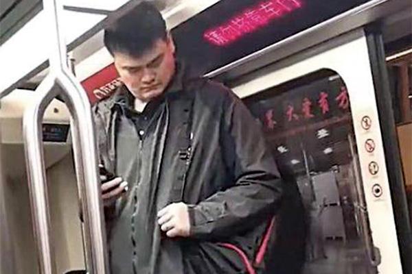 姚明坐地铁头顶车顶