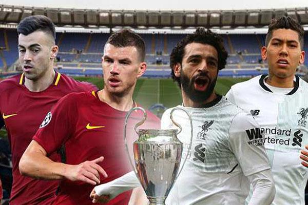 利物浦VS罗马谁更厉害?利物浦VS罗马历史交锋如何?