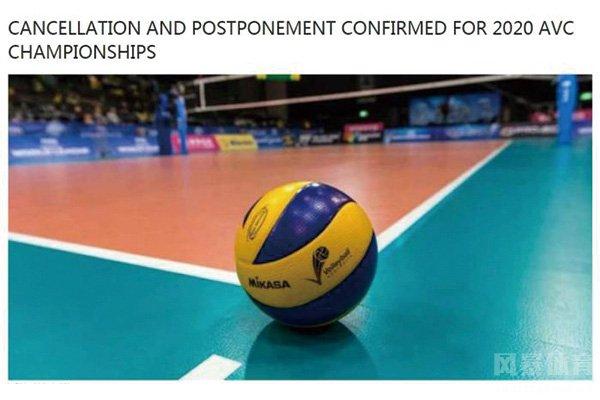 官宣女排亚洲杯被取消