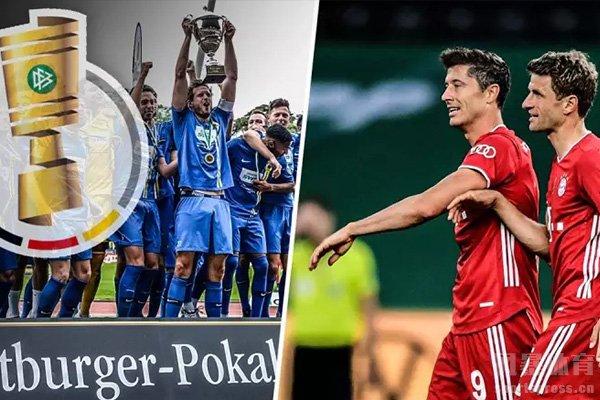 拜仁德国杯首轮延期也是得到了德国足协的同意
