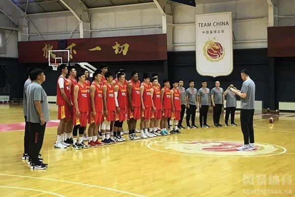 中国男篮集训开始
