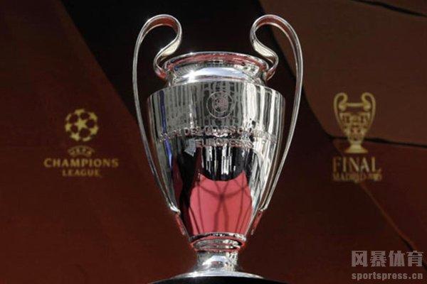 新赛季欧冠32强已经出炉