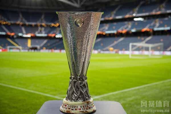 期待本赛季欧联杯战场的精彩表现