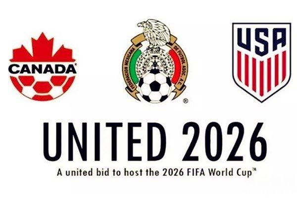 2026世界杯在哪举办?2026年世界杯承办城市是哪里?