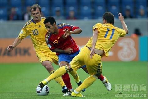 乌克兰VS西班牙
