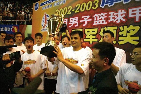 八一男篮夺冠图片