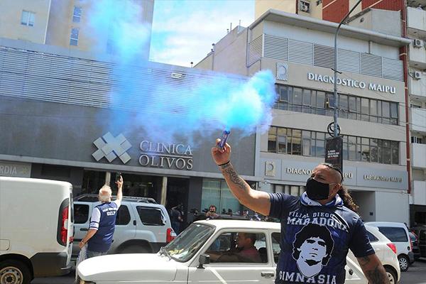 球迷听到这个消息也是很兴奋,马拉多纳一直是阿根廷的英雄