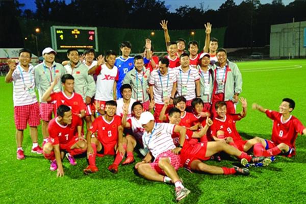 中国队4比1巴西队是怎么回事?中国队4比1巴西队有什么影响?
