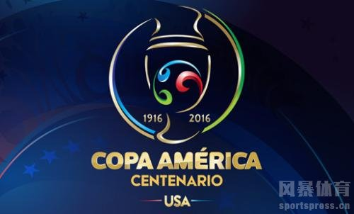 2016美洲杯