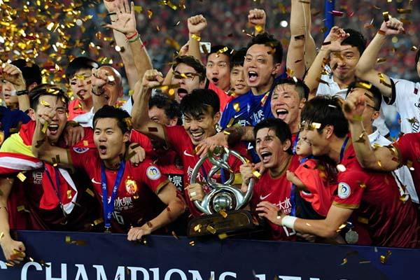 <b>历届亚冠冠军都是谁?历届亚冠冠军获得次数最多的球队是谁?</b>