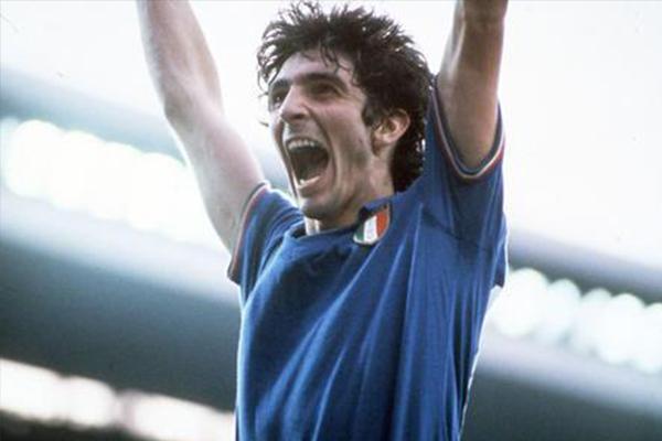 <b>意大利传奇球星保罗·罗西去世 1982年世界杯夺冠功臣</b>