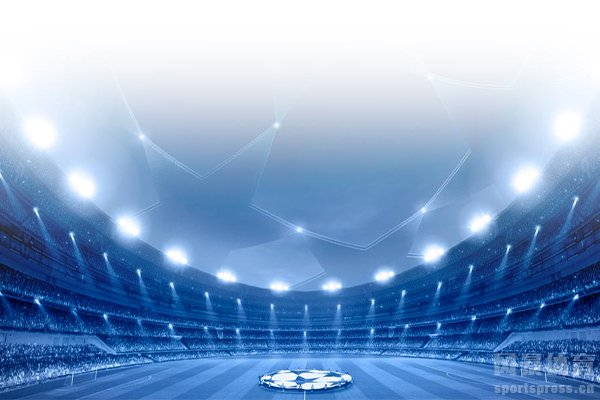 欧冠决赛场地都是需要审核