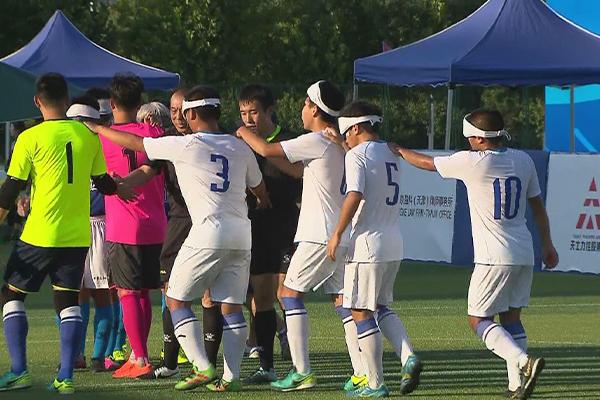 盲人足球规则是什么?盲人足球中国队表现如何?