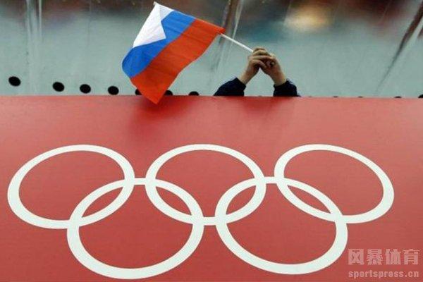 俄罗斯被禁赛两年