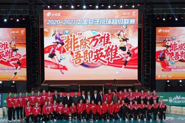 天津女排第13次夺联赛冠军 天津女排如何拿下的冠军?