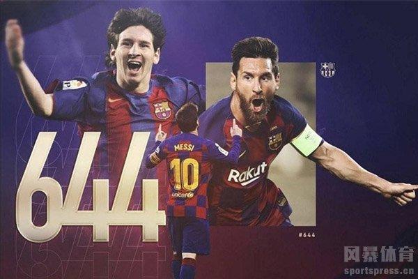 梅西打破贝利记录 梅西成为单个俱乐部进球第一人