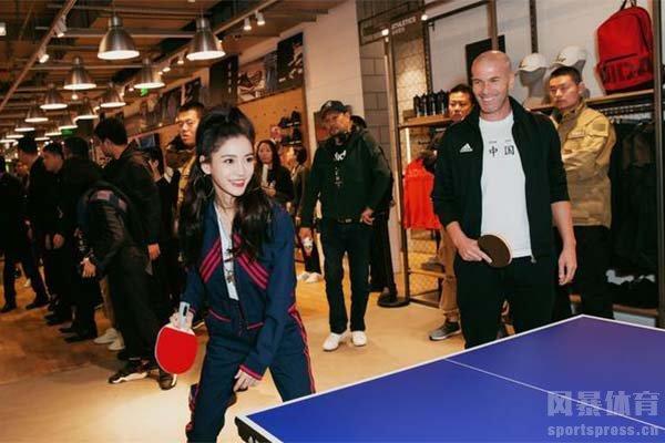 齐达内和中国明星杨颖、陈奕迅打乒乓球