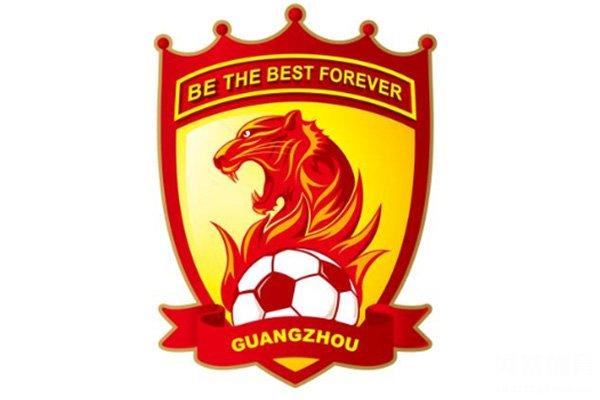 广州恒大更名广州足球