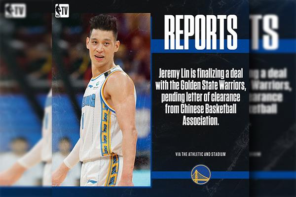 林书豪将与NBA发展联盟签约 林书豪将与NBA发展联盟签约或放弃加盟CBA