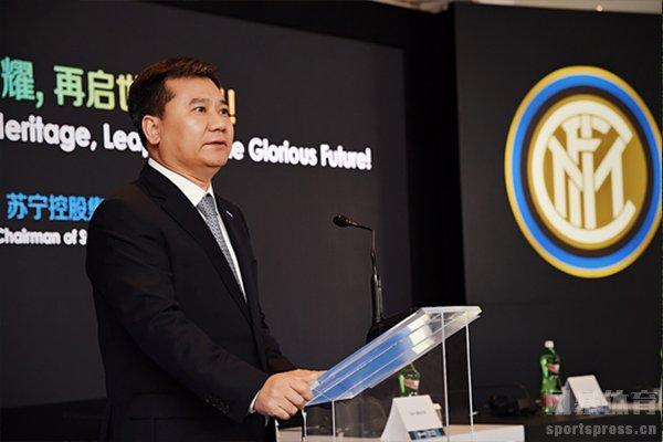苏宁在2016年被国际米兰收购