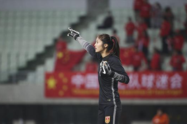 中国女足门将是谁?中国女足门将有多强?