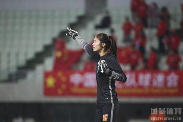 赵丽娜是中国女足门将极为强大的一位