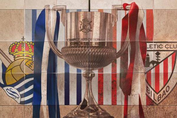 2020国王杯决赛时间出炉 是什么情况?