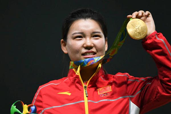 2016奥运会中国金牌榜有多少?2016奥运会中国第一金是谁?
