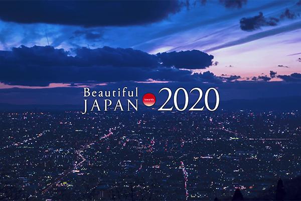 2020东京奥运会时间 2020东京奥运会项目有什么变化