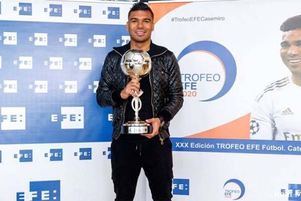 卡塞米罗当选2020年拉丁美洲最佳球员