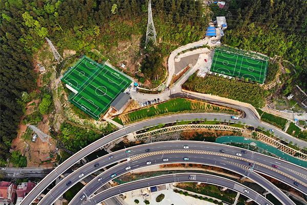 <b>到2025年社会足球场地全面开放社会足球场地全面开放有什么影响</b>