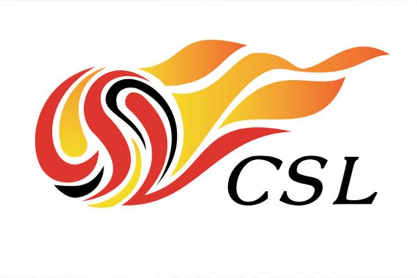 广州市承办2021中超联赛 是什么情况?