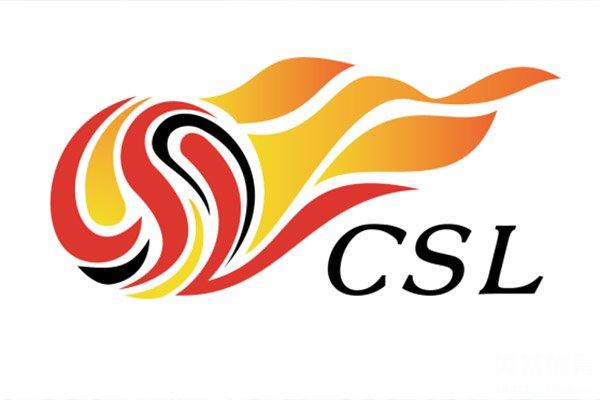 广州市承办2021中超联赛