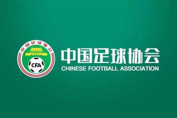 足协:对江苏队停止运营表示遗憾 是什么情况?