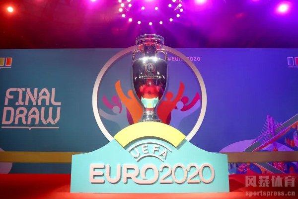 2020欧洲杯是全球球迷聚焦的焦点