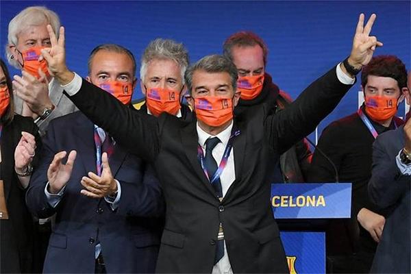 巴萨主席大选结果出炉 拉波尔塔将担任俱乐部主席