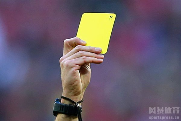 黄牌凑齐2张将自动升级为红牌被罚下场