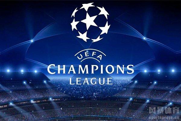欧冠八强淘汰赛对战结果揭晓