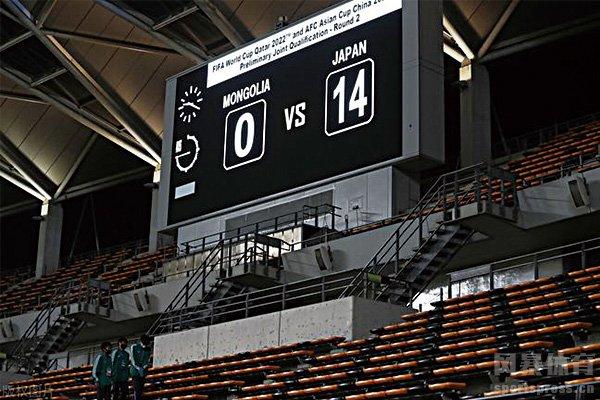 日本队以14-0狂胜蒙古队