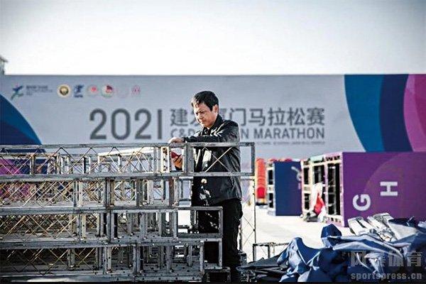 2021厦门马拉松正式开跑