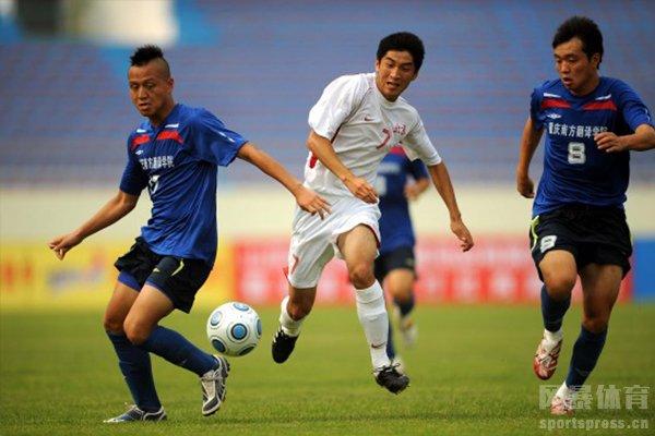 2021全运会足球在陕西举办