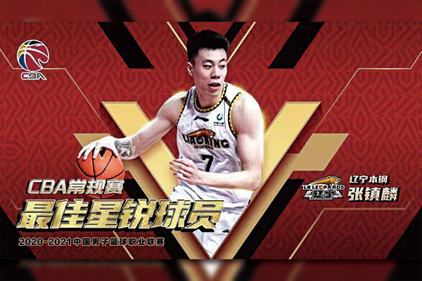 张镇麟当选最佳星锐球员!张镇麟NBA选秀前景如何?