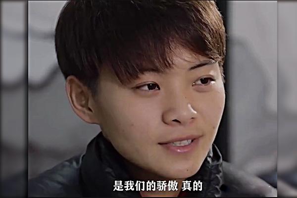 <b>王霜喊话武磊:你是我们的骄傲!希望武磊能坚持住</b>