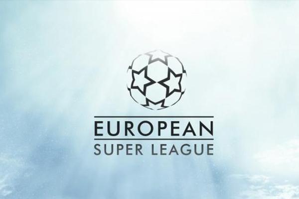 欧洲超级联赛正式成立 是怎么回事?