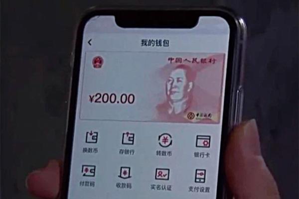北京冬奥会或将试点数字人民币!国际用户与外宾均可使用