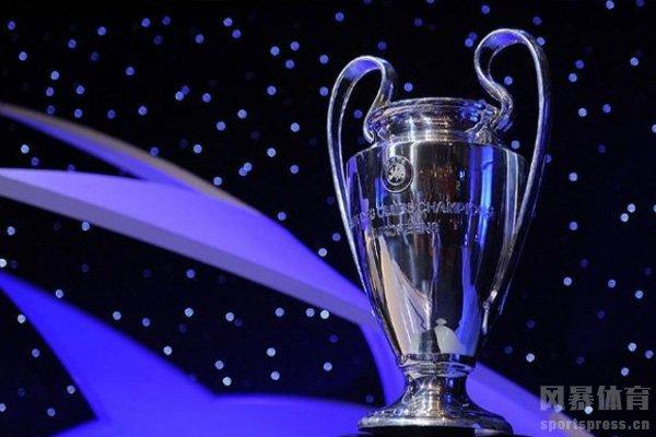 本赛季欧冠四强已出炉
