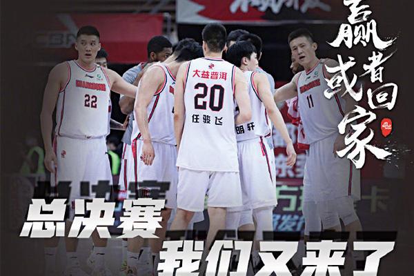 广东第16次杀入CBA总决赛!赵睿29分创季后赛生涯得分新高