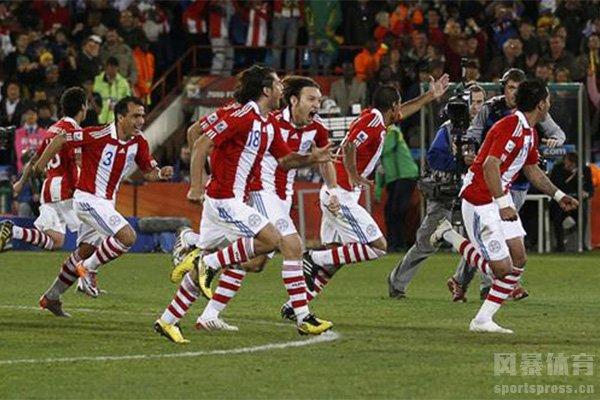 巴拉圭足球获得过两次美洲杯冠军