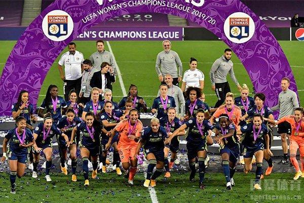 里昂女足已经欧冠五连冠