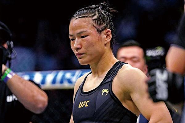 张伟丽正式回应失利!祝贺罗斯并且希望UFC能尽快安排二番战